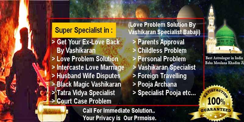 Best Astrologer in India, Best Muslim Astrologer in India