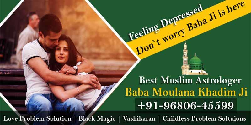 Best Muslim Astrologer for Love Problem Solutions
