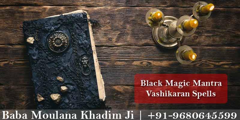 Black Magic Specialist in Sri Nagar, Kashmir