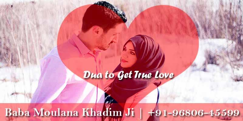 Islamic Dua for True Love Partner