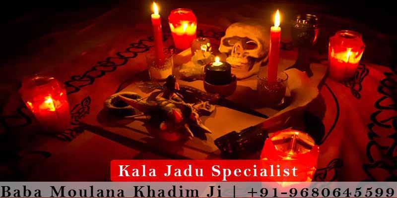 Kala Jadu Specialist in India
