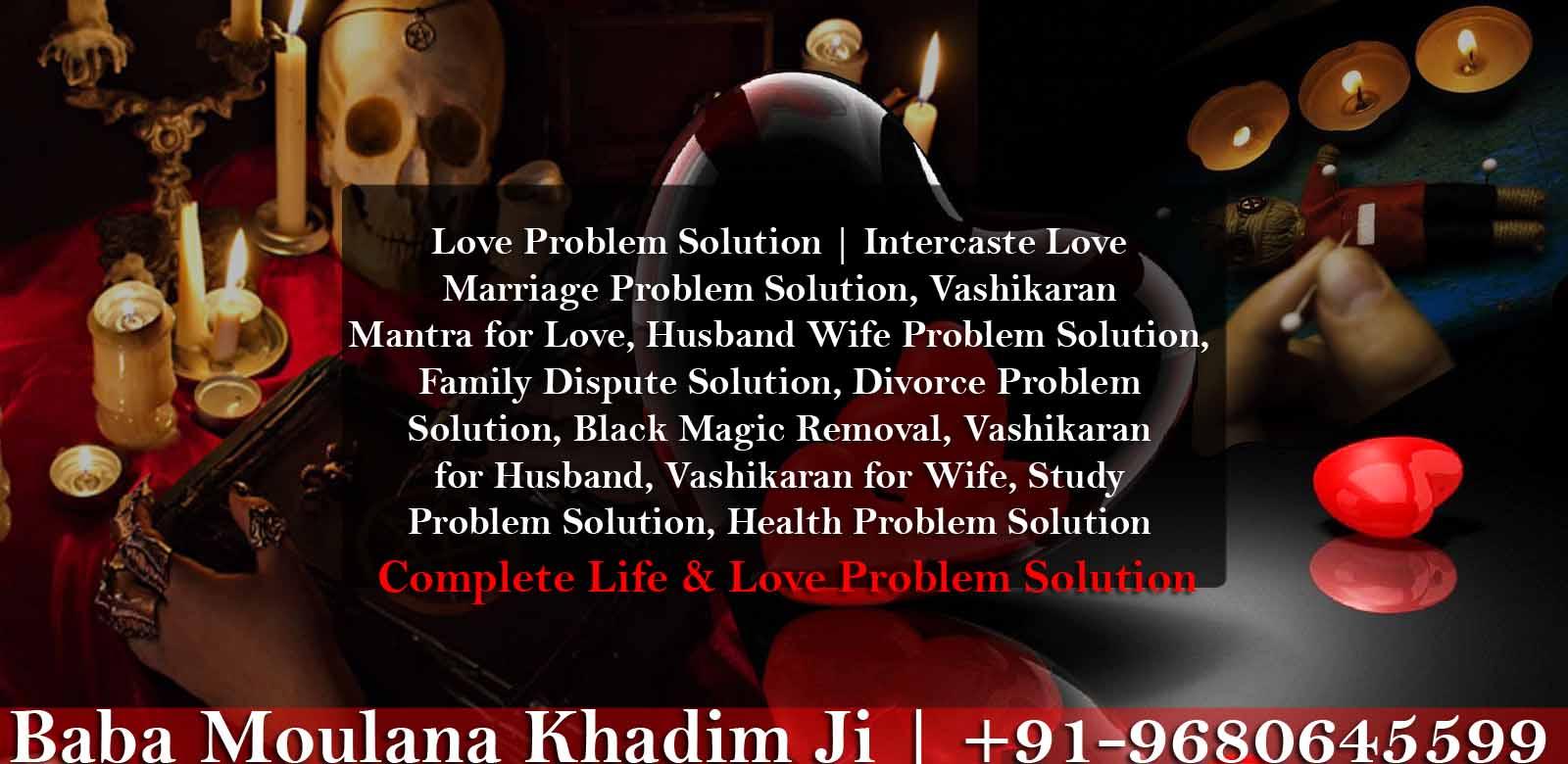 Love Problem Solution