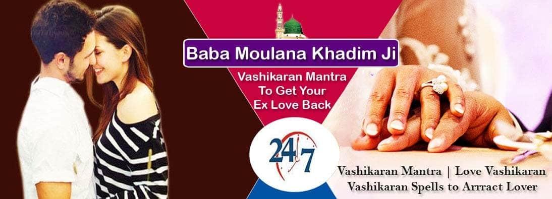 Vashikaran Mantra to Get Ex Love Back